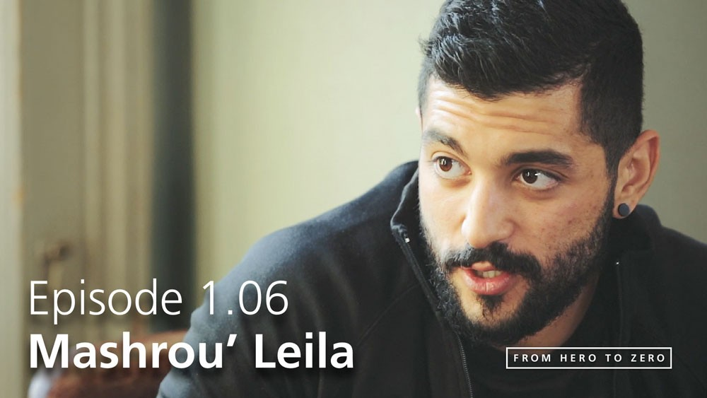 EPISODE 1.06: Hamed Sinno of Mashrou' Leila and how not to think binary